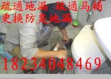 太原小东门24小时疏通马桶地漏洗菜池下水道