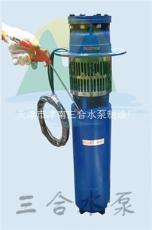 矿用潜水泵型号/煤矿用污水泵型号
