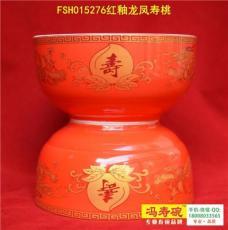 达州寿碗厂家 达州寿碗定制 达州寿碗批发