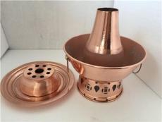 直径30cm紫铜火锅酒精火锅烧环保油铜火锅