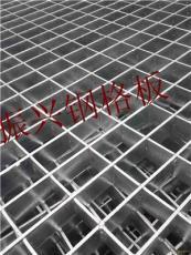 河北振兴钢格板厂家直销热浸锌钢格栅踏步