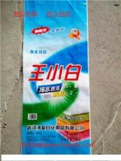 許昌塑料編織袋廠