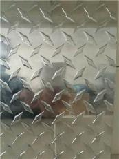 優質指針花紋鋁板/指針形花紋鋁板現貨