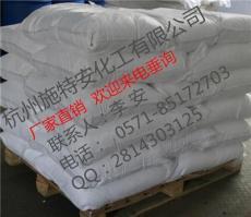 供應1072-71-5二巰基噻二唑 極壓劑 DMTD