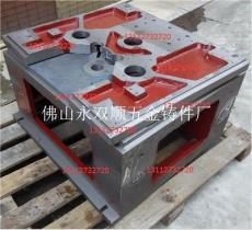 广东超声波焊接机 广东塑料焊接机