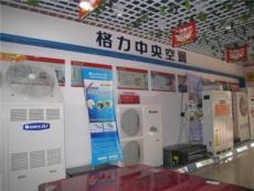 提供深圳南山格力空调维修