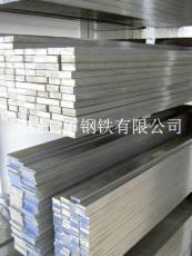 蘇州方鋼哪里有 SKGT 扁鋼方鋼常年經銷商