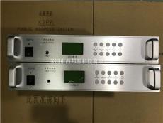 多媒體教室音響廣播系統方案