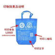 云南环保袋生产厂家 环保袋免费印刷