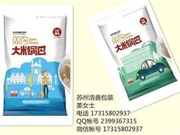 蘇州張家港市 蠶豆鋁箔袋生產廠家