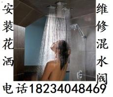 太原黄陵维修水管水龙头脸盆洗菜池漏水