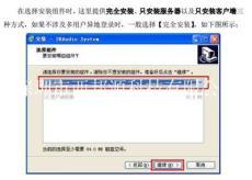 IP网络广播系统软件