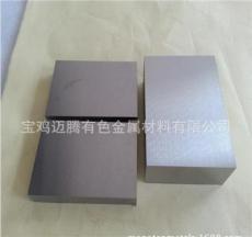 鈮塊 磨光鈮塊 超導用鈮塊 軋制鈮板
