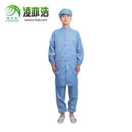 凌亦浩厂家供应防静电条纹大褂无尘室洁净服