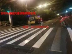 深圳车位划线工程队 消防通道划线人行道划