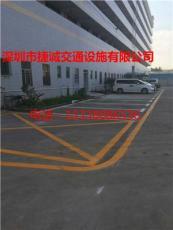 车位旧线清除 深圳停车场改造 清除热熔标线