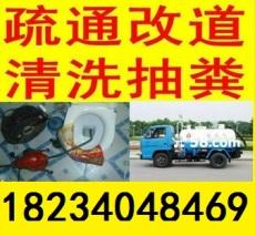 太原王村北街疏通坐便地漏下水道改管道