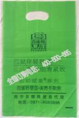 供青海塑料手提袋和西宁塑料袋生产