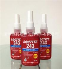 中强度螺丝固定胶 LOCTITE 243