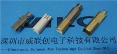 供应三件套B型公头 焊线式 白胶 外壳镀金