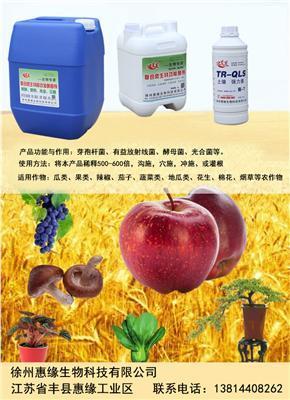 生物土壤改良剂