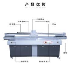 理光UV平板打印機生產廠家