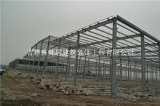 長春鋼結構廠房