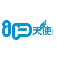 商標注冊成功的重要影響因素 IP天使