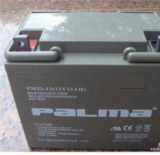 八马PALMA蓄电池PM26-12 12V26AH