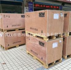 sew减速电机配件sew风扇叶现货销售