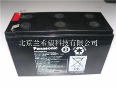 石家庄松下蓄电池 总代理 报价LC-12100