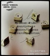 萬潤科技IE LED燈珠 紅外LED燈珠 UV LED
