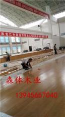 实木运动木地板