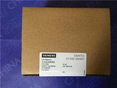 西门子信号板6ES7288-5CM01-0AA0