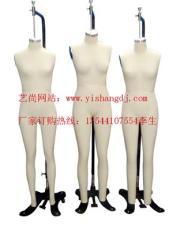 北京男装人台制作