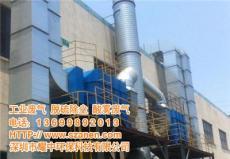 东莞工业粉尘处理公司 造纸厂工业废气净化