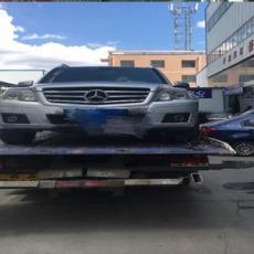 供青海汽车道路救援和西宁24小时汽车救援