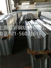 闭口楼承板栓钉打法-上海巨彩压型钢板