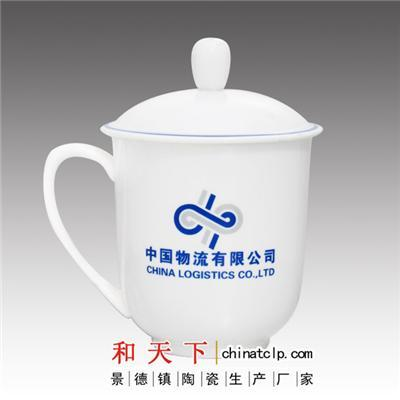 定做泡茶杯子 艺术茶杯 庆典礼品纪念杯