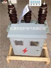 10kv高压计量箱JLS-10/6油浸式计量箱