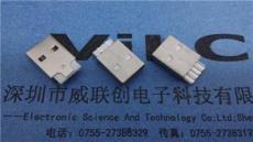 USB公頭 無縫焊線式 銅端子 高壽命 電鍍金