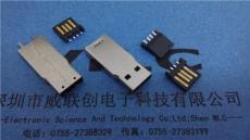 USB手腕 A公鐵殼+膠芯 銅端子+鐵端子