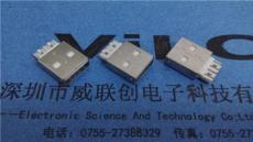 IP5代A公 焊線式USB公頭LCP白膠+鍍金外殼