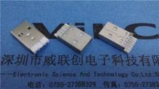 AM焊線式USB公頭 一體式白膠 鍍金外殼