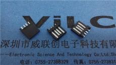 AM USB手腕式 黑色胶芯 铁锡-铁金-铜 CAD