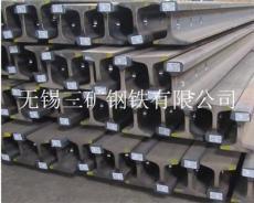 江苏GB/T标准钢轨----铁路起重轨道钢诚信企
