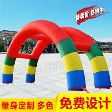 供應雙聯充氣拱門8米-20米婚慶開業活動廣告