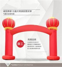 燈籠柱門庭 慶典凱旋門亭 可定制印字