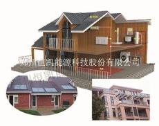 郑州恒凯能源别墅太阳能热水取暖系统