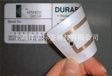 上海佳识电子标签 RFID电子标签厂家